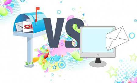 postcard vs e-postcard