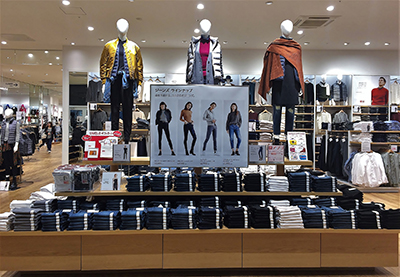Mannequin display of denim jeans